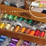 ごちゃごちゃ糸がからまりまくる裁縫道具を整理整頓