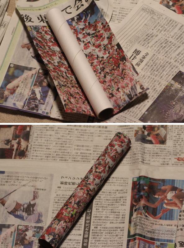 新聞紙工作