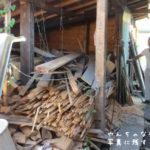 木材・角材・木っ端の入っていた小屋を一部解体