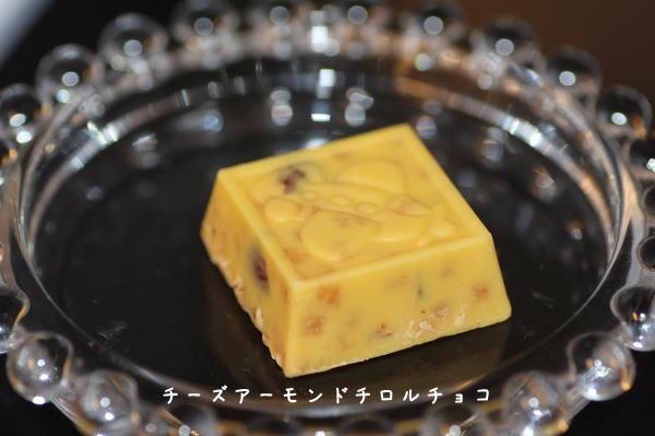 三幸製菓チーズアモーンドチロルチョコ