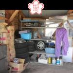 モラハラ夫、車庫を片付けるも劇的Before-Afterになってない件