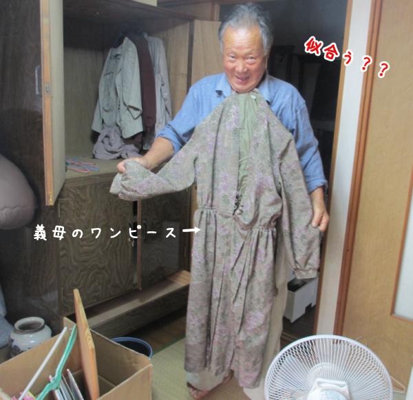 義母の衣類