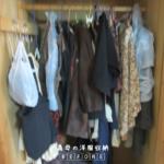 義母の部屋の生前整理、洋服(衣類)を片付ける