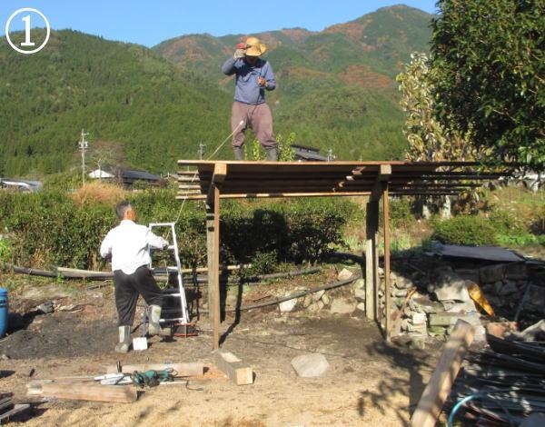 畑の小屋を作る