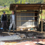 78歳の爺さん、畑に小屋を建てる(その2)