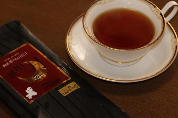 なべしま銘茶