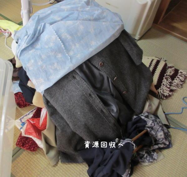 義母の衣類を断捨離