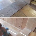 サンダーで玄関の汚れ落とし。築20年無垢材に木のぬくもり戻る