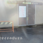 人生初のリサイクルボックス体験(ゴミ屋敷with段ボール)