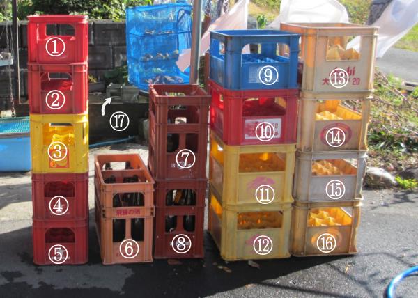 ビール瓶ケース・ジュース瓶ケース・酒ビンケース17