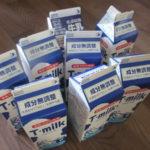 年末に牛乳を24本も注文してしまい大量消費してる件