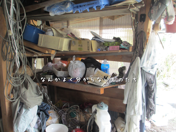 軽トラの車庫