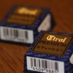 お口の中でとろける!セブン限定プレミアムな生チョコチロル