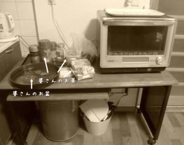 築20年の台所