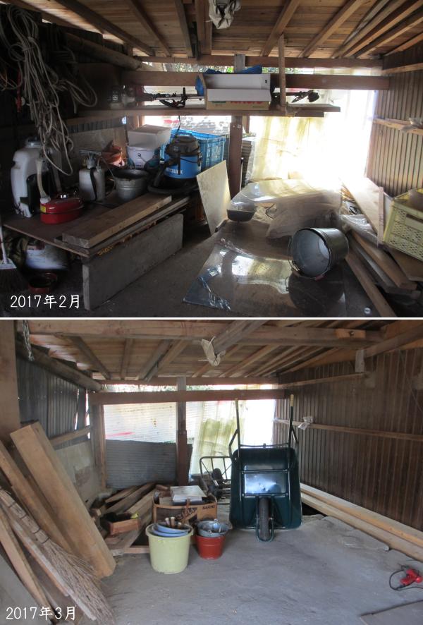 軽トラの車庫を解体