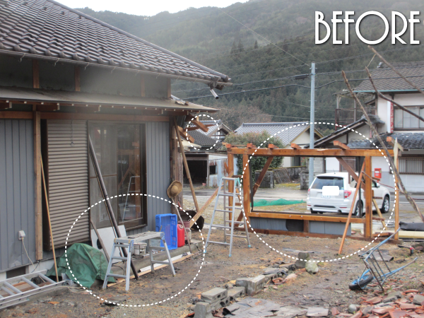 before after写真