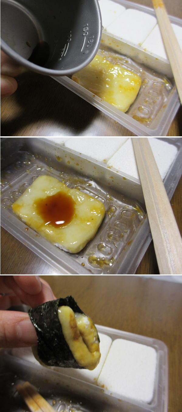 ヤマコノ調味の素