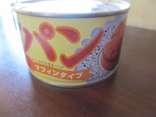 トクスイパンの缶詰