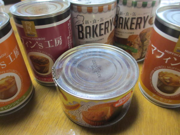 マフィン'S工房 2個入×1缶トクスイのパン缶 非常食(保存食)
