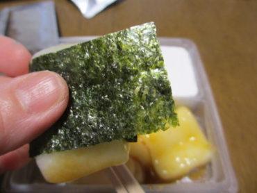 東京コロニー乾燥餅