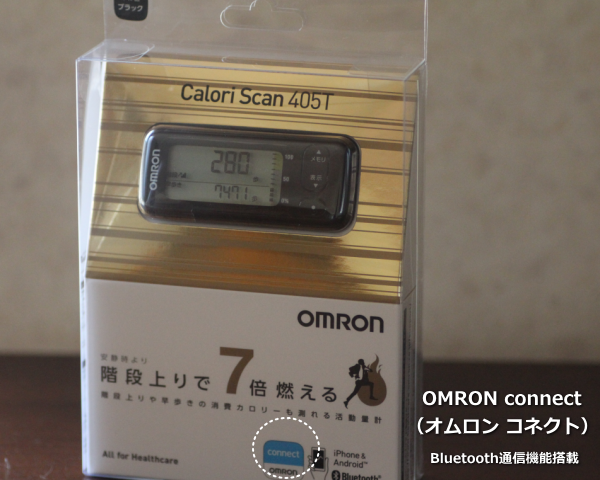 OMRON カロリスキャン
