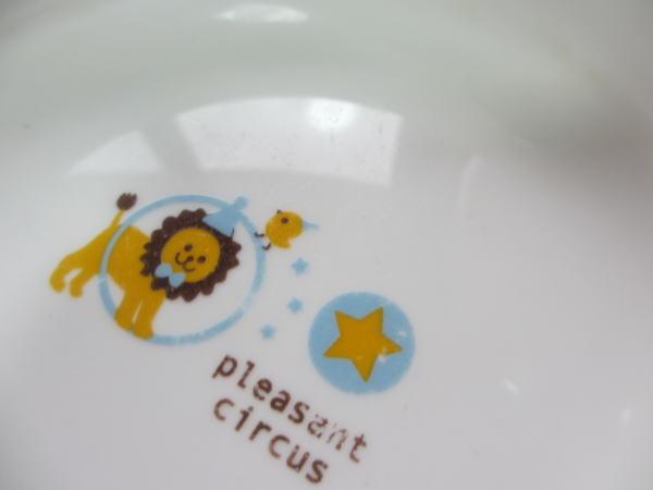 pleasant-circus割れない茶碗