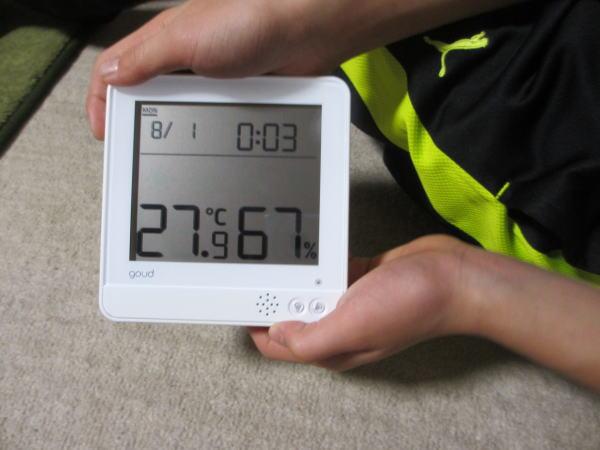湿度計(室内)