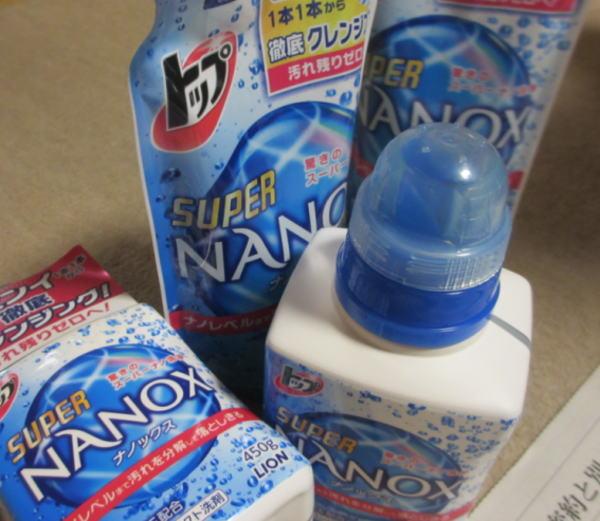 ライオントップスーパーNANOX(ナノックス)