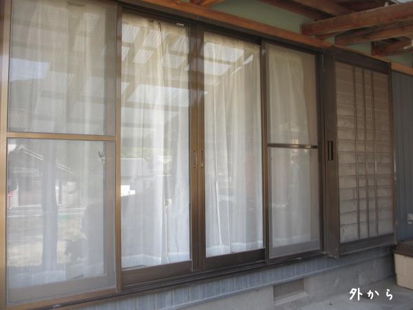 外から見えにくいカーテン
