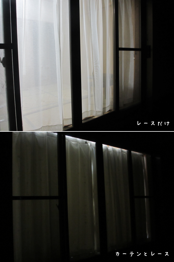 夜間のカーテン