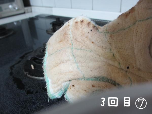 無害 アルカリ電解水