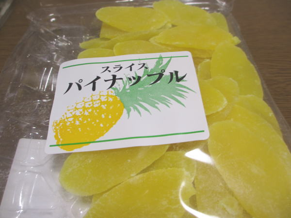 パイナップル砂糖漬け