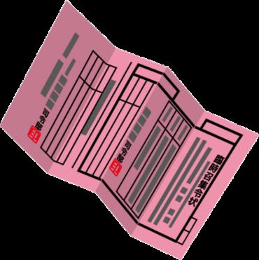 赤紙召集令状