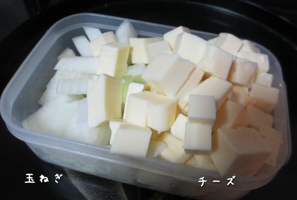 ケークサレ玉ねぎとチーズ