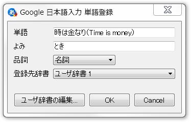 時は金なり(Time is money)