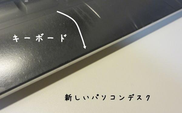 Wireless Desktop 3000