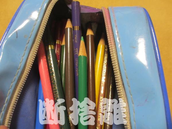 色鉛筆断捨離
