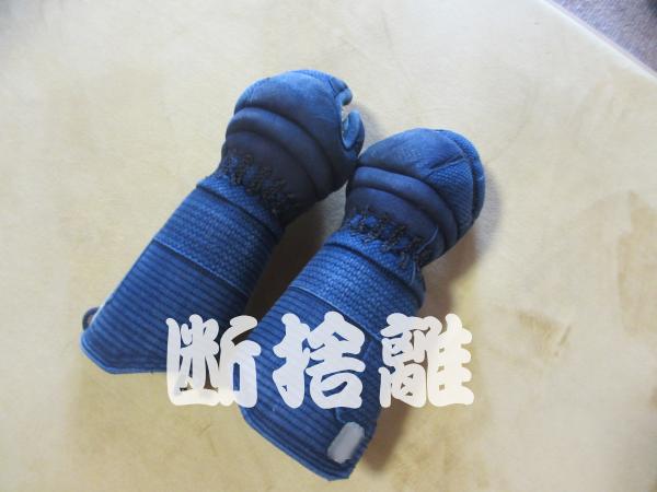剣道の小手