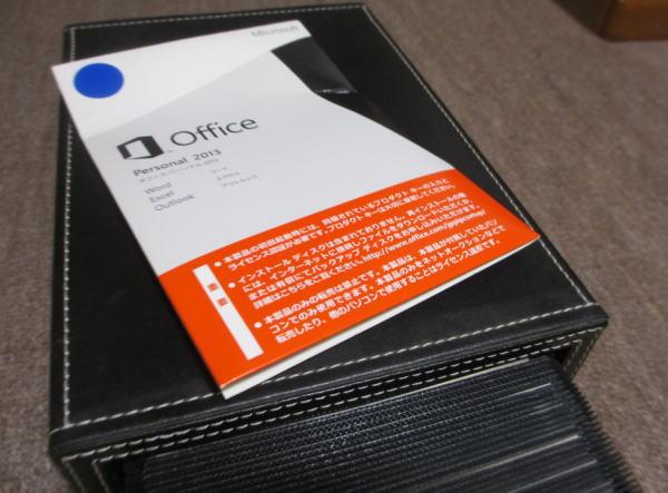 CD-BOX