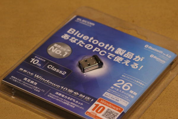 エレコム Bluetooth/PC用USBアダプタ/超小型/Ver4.0/Class2/forWin10/ブラック LBT-UAN05C2/N