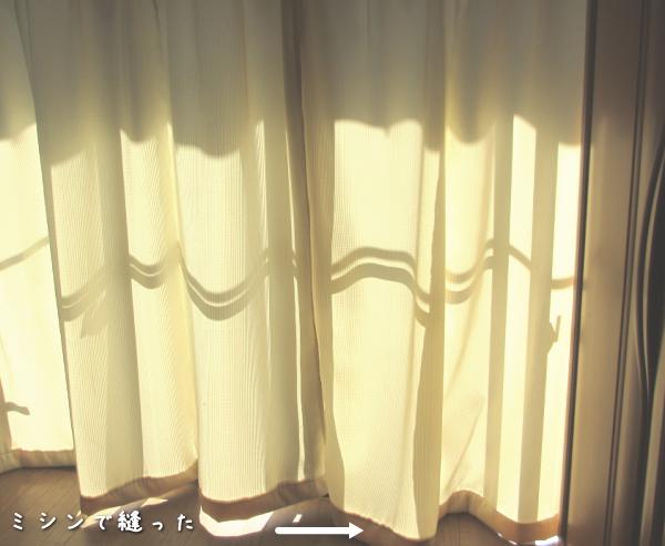 2階のカーテン