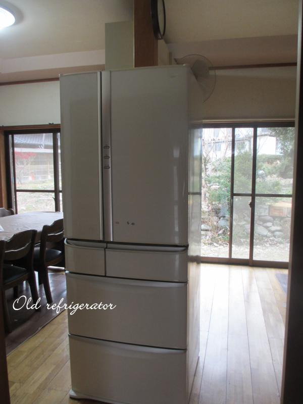 古い冷蔵庫