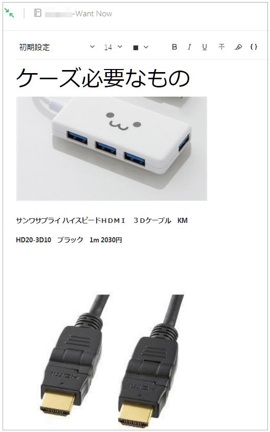 KM HD20-3D10