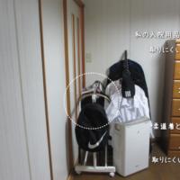 家族の衣類を一括収納