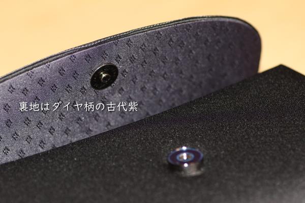 古代紫ダイヤ柄