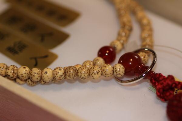 曹洞宗本式数珠