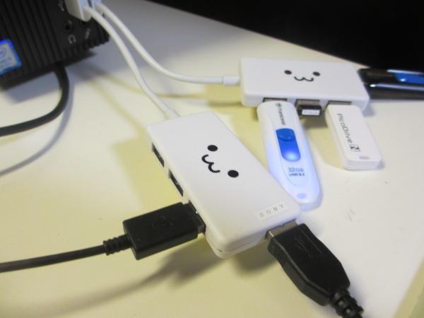 USB3.0エレコム