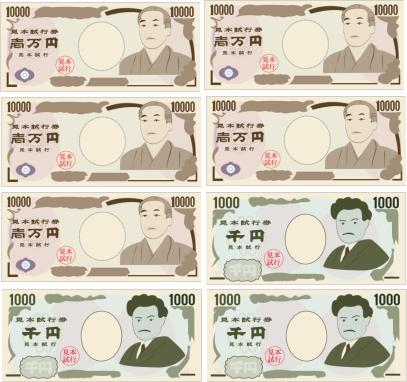5万3000円