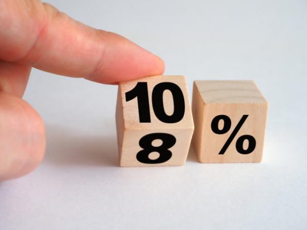 消費税引き上げ