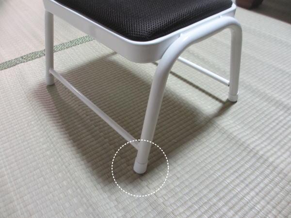 畳に置ける椅子